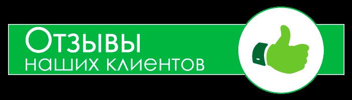 Коментарии и отзывы про компанию Mebelsokol
